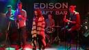 Jazz Jam 87 @ Edison Craft Bar (part 5)