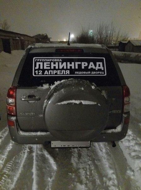 Вот такие авто гоняют по улицам Череповца!
