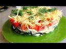 Вкуснейший Салат с Баклажанами Просто и Безумно Вкусно Salad with Eggplant