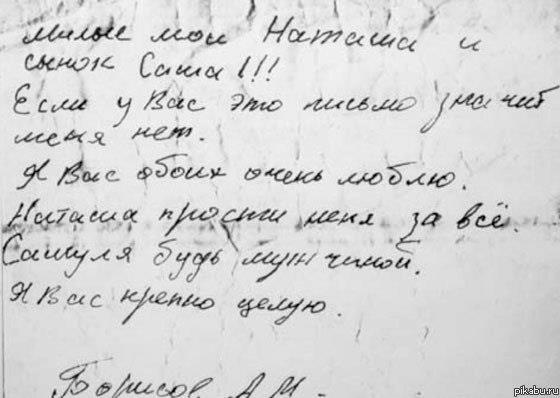 "Пожар на АПЛ ""Екатеринбург"""