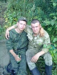 Евгений Кудрявцев, 18 сентября 1993, Новосибирск, id136281047