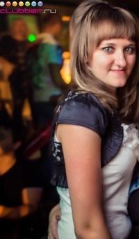 Катерина Полыхань, 24 августа , Красноярск, id122535601