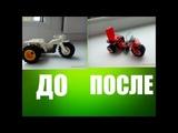 Как сделать крутой LEGO мотоцикл