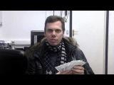 Обмен билетов МММ-94 на рубли продолжается