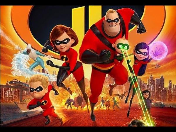 Суперсімейка 2. У кіно з 14 червня