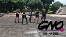 [Cover] K/DA - POP/STARS Dance Cover by Girls Night Out