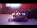 The first solo from Danila Vetrova. Choreography: Danila Vetrov Dancer : Danila Vetrov