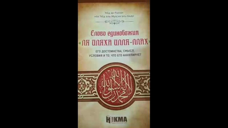 Muhamad Rab-Allaha - Live
