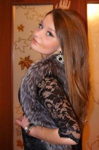 Виктория Гарохава, 13 февраля 1996, Пермь, id182424528