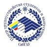 Центр трудоустройства СибГАУ