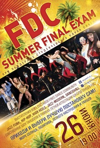 FDC SUMMER FINAL EXAM 26 ИЮНЯ