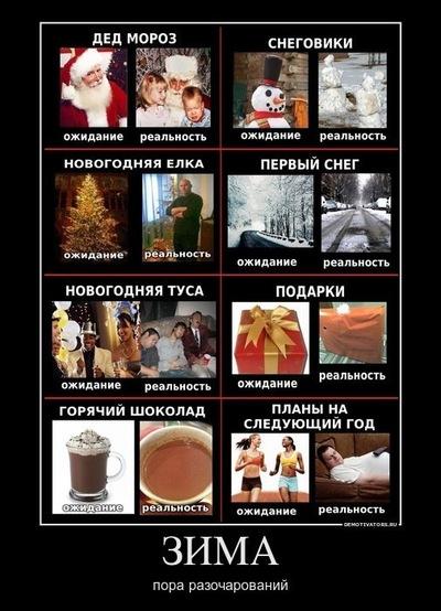 Жанна Павленко, 1 февраля 1990, Ставрополь, id228317594