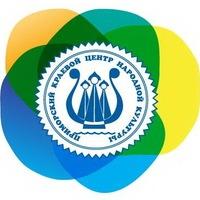 Логотип Приморский краевой центр народной культуры