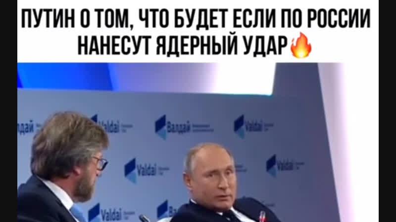 ОНИ ПРОСТО СДОХНУТ D