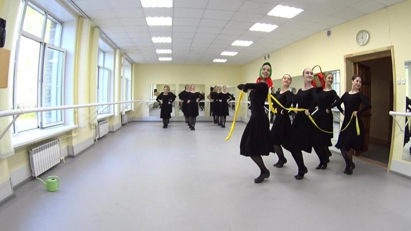 Показ. Народно-сценический танец. 2-й семестр. Часть 1