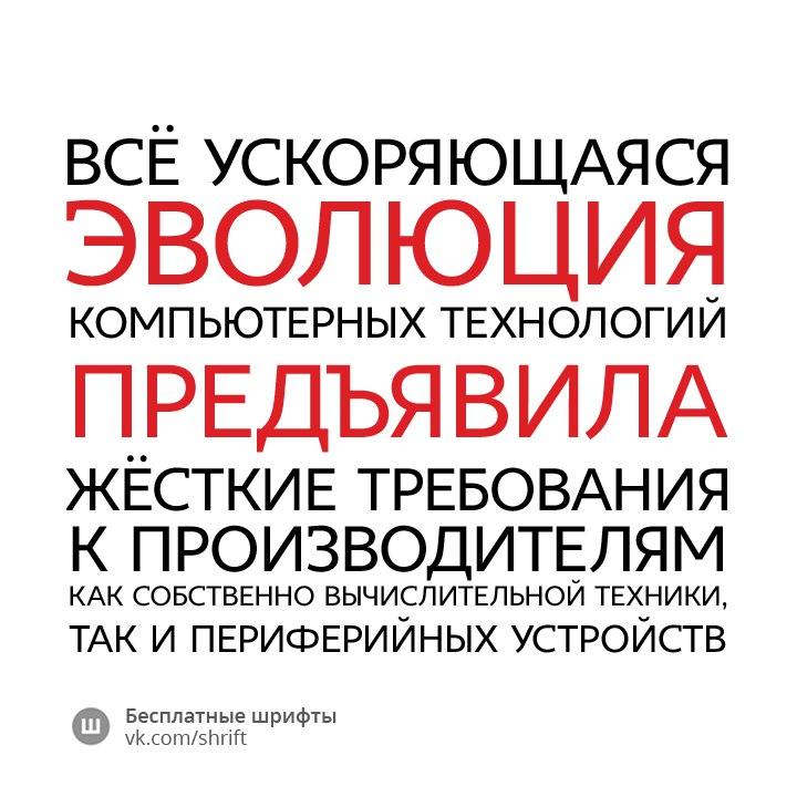 Fontatigo4F-v1.0-Rg шрифт скачать бесплатно
