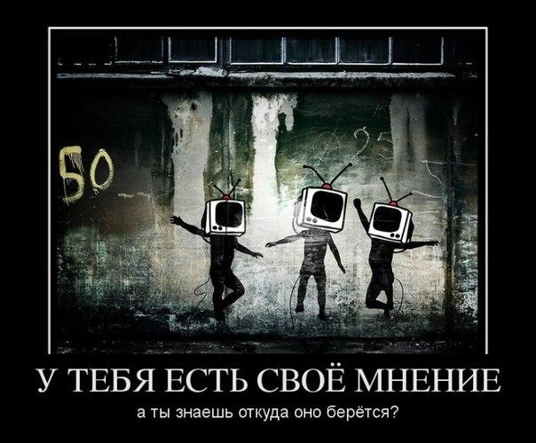 Экономика РФ разваливается, российский бизнес не верит, что падение достигло дна, - Bloomberg - Цензор.НЕТ 6653