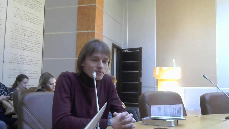 Краеведческие чтения памяти А.М. Горбачева 19.04.2019г.