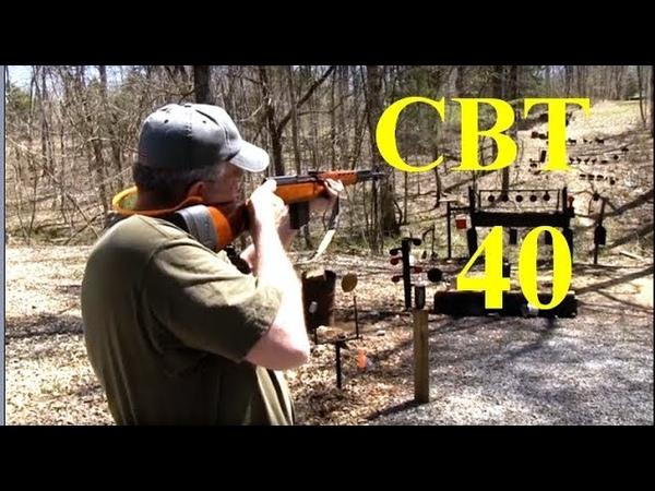Автоматическая винтовка СВТ 40