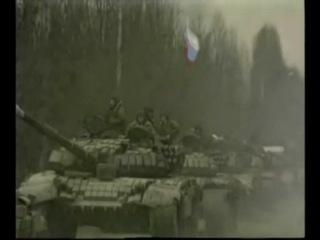 Помяни нас, Россия (хроники войны в Чечне 1994 - 2004г)