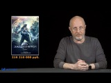 Синий Фил 201: Логан, Золото, Зверопой и премия Оскар