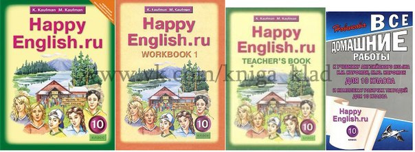 Topmarks education, teaching resources, interactive