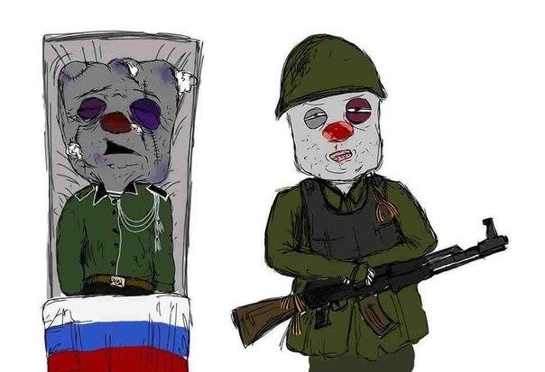 Военные преступления сержанта Ильнура Афлятунова и 291-й артбригады ВС РФ против Украины - Цензор.НЕТ 2261
