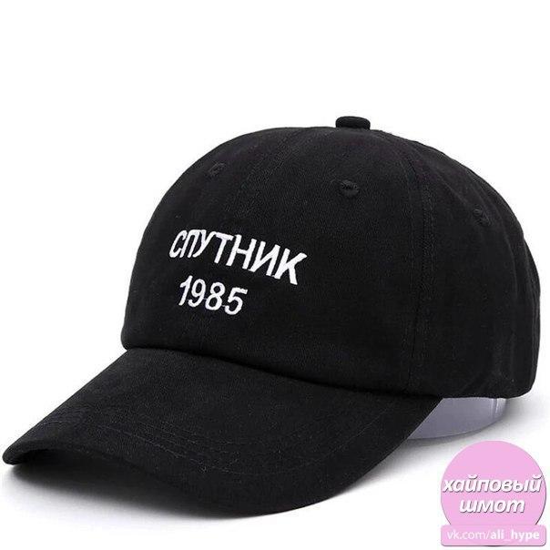 Кепка Спутник 1985 - 301 руб