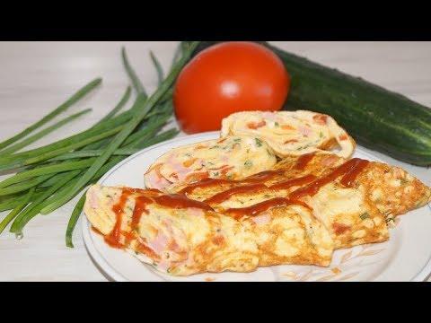 Вкусный яичный ролл на завтрак