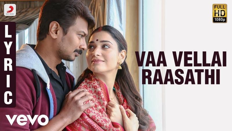 Kanne Kalaimaane - Vaa Vellai Raasathi Tamil Lyric | Udhayanidhi Stalin, Tamannaah |Yuvan