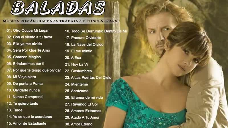 Música Romántica 70 80 90 Para Trabajar y Concentrarse - Baladas Romanticas en Español Mix