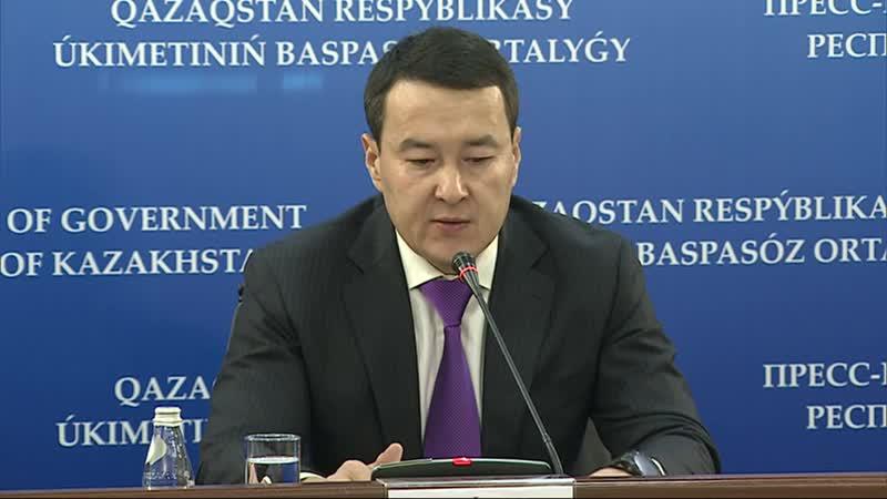 Доходная часть бюджета пополнилась на 130 млрд тг больше к плану на 2018 г. (А. Смаилов)
