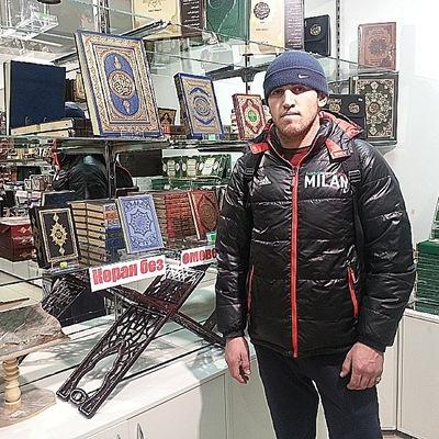 Ислам Магомедов, 22 августа 1996, Альметьевск, id197226720