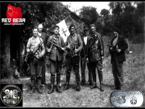 Проект RED BEAR IRON FRONT Attaque des partisans Français