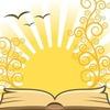 Скидельская БИБЛИОТЕКА семейного чтения