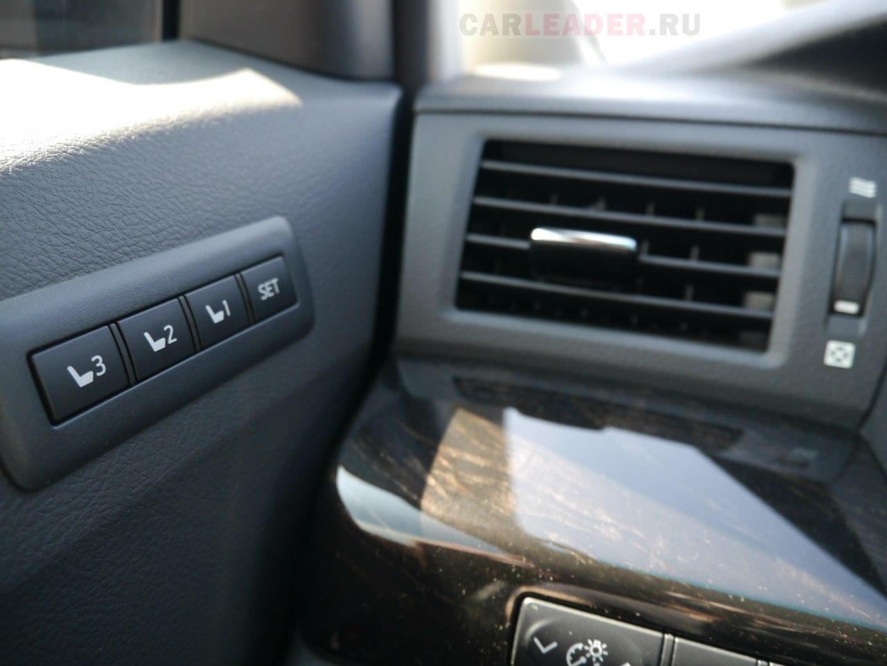 Память сидений для трех водителей Alphard 2013.