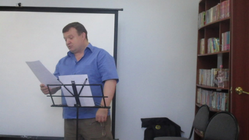 Александр Мамин. 07.06.2017. Выступление клуба Амур в библиотеке для слабовидящих