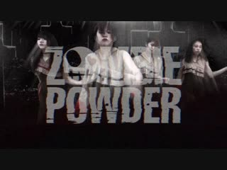 ZOMBIE POWDER -† Wagamama MISERY† Lyric video