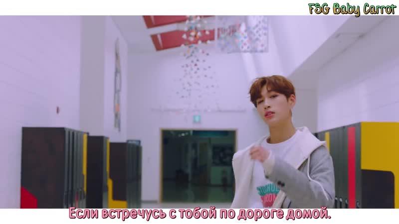 [FSG Baby Carrot] LIM JIMIN (임지민) – Loveholic (놀리지마) [рус.саб]