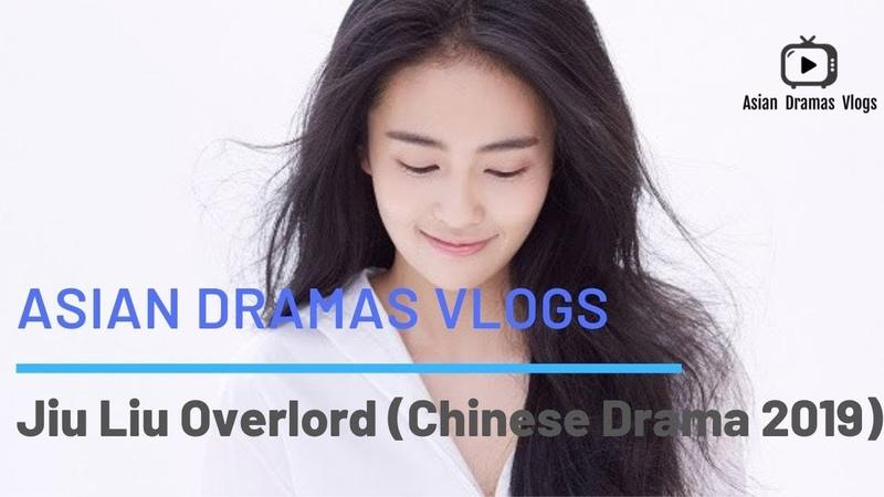 Jiu Liu Overlord - 九流霸主 - Jiu Liu Ba Zhu - Upcoming Chinese Dramas in 2019