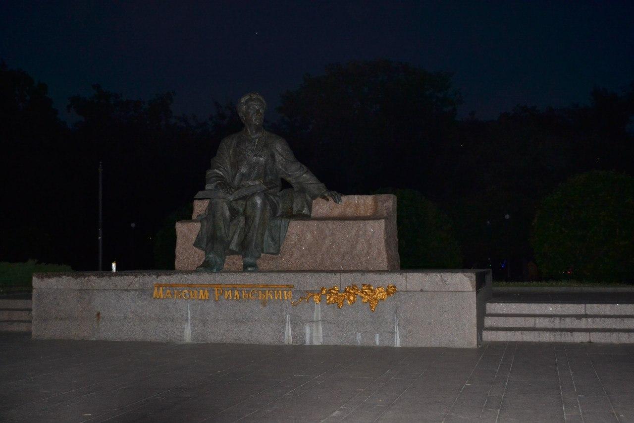 Елена Руденко. Киев. Голосеевский район. Лето 2014 г.  Y4V1DmQNikg