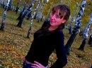 Фото Алены Филипенко №19