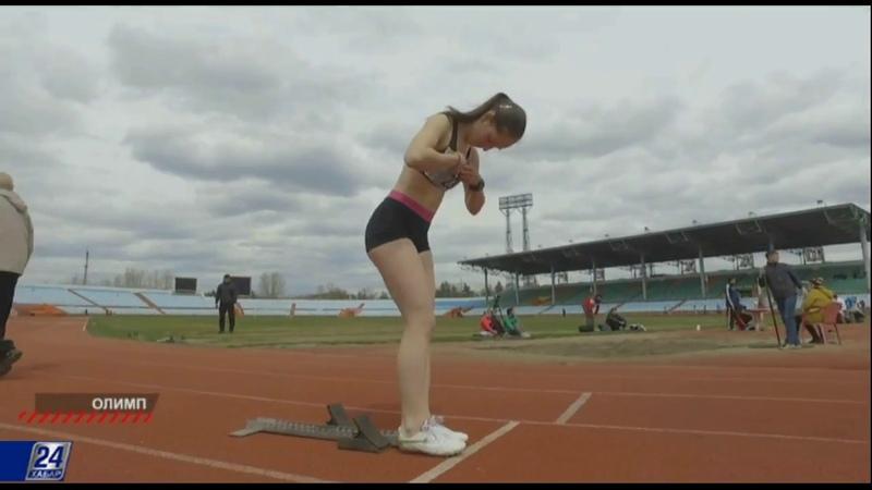 Лёгкая атлетика бег
