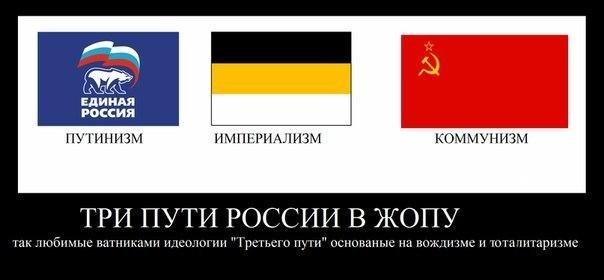Генпрокуратура России: Навального финансируют из 46 стран мира - Цензор.НЕТ 5890