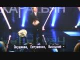 Линия жизни. Дмитрий Харатьян