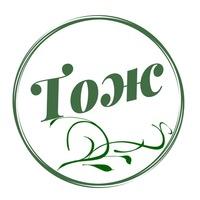 Логотип Территория осознанной жизни