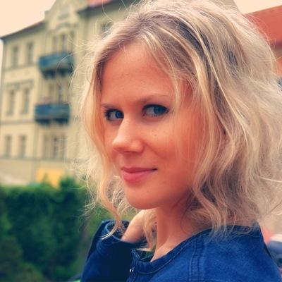 Наталья Островская, 4 февраля , Санкт-Петербург, id320722