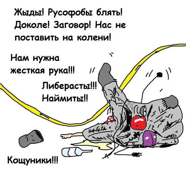 Саакашвили: У России умирающая экономика - Цензор.НЕТ 8705