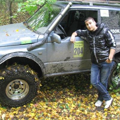 Алексей Муратов, 9 ноября , Харьков, id225193053
