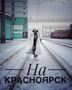Филипп Киркоров фото #46